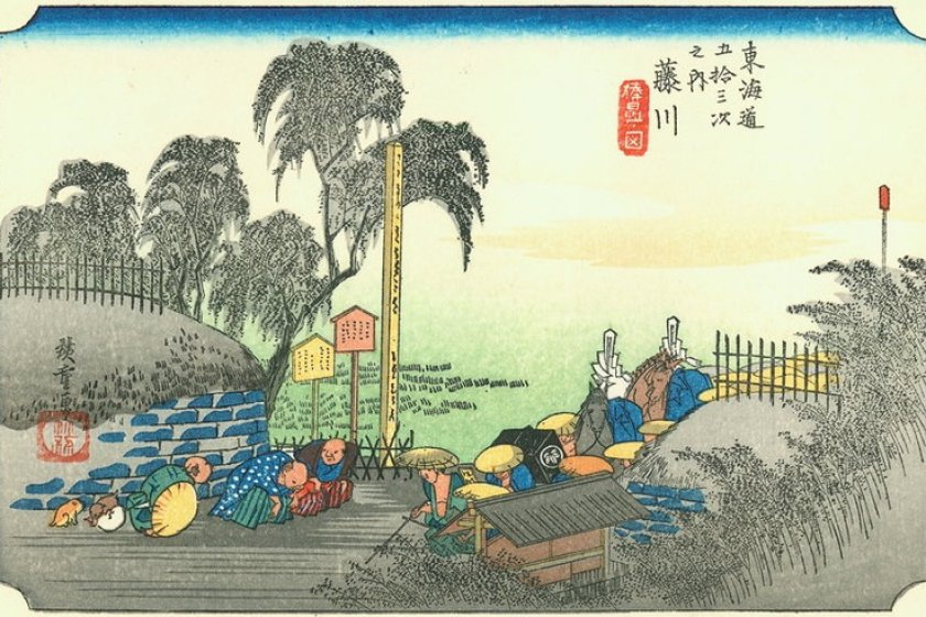 Hiroshige\'s take on the 37th stop on the Tokaido