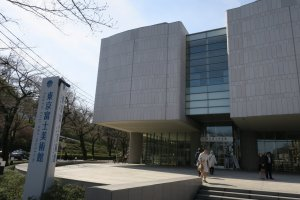 The event takes place at the Tokyo Fuji Art Museum in Hachioji