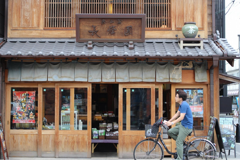 Nagamine-en green tea shop and cafe in Kawagoe