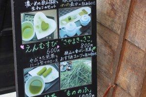 Green tea sweets at Nagamine-en