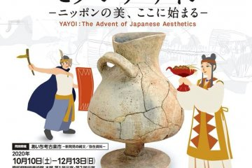 Yayoi: The Advent of Japanese Aesthetics