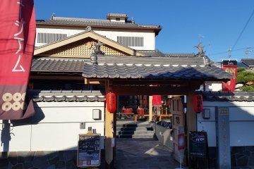 The Sanada Museum