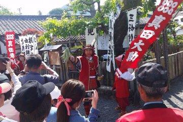 Sanada Daisuke, son of Yukimura