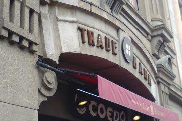 Kawagoe Art Cafe Cafe Elevato