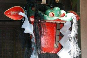 A bull demon mask at Uwajima City's Ware Shrine