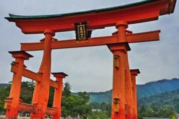 Miyajima Tori gate before restoration began