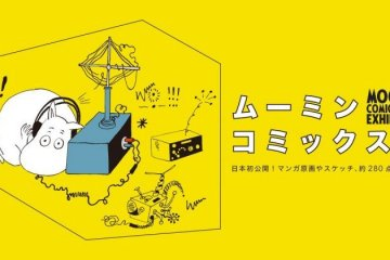 Moomin Comic Strips Exhibition: Nagoya