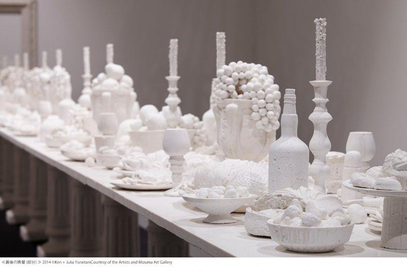 Ken + Julia Yonetani exhibition