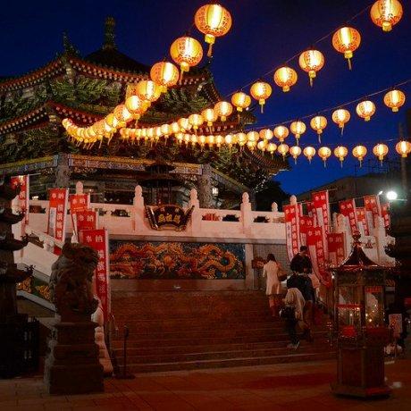 Masobyo Temple in Yokohama's Chinatown