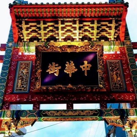 Yokohama Chinatown Part 2