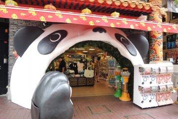 Souvenir shop, Yokohama Chinatown