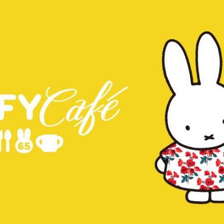 Miffy X Shogo Sekine Collaboration Cafe: Osaka