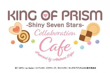 King of Prism: Shiny Seven Stars Cafe
