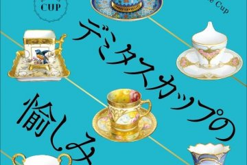 The Joy of the Demitasse Cup