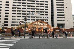 Outside the Christmas Market entrance