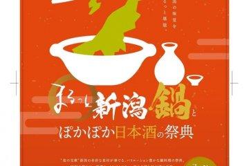 Niigata Nabe and Sake Festival