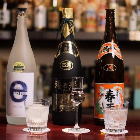La liqueur d'awamori et le karaté