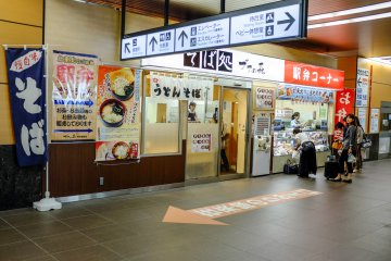There are numerous quick-eat restaurants located inside the station