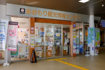 Tourist information office located at the east exit