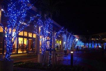 Outlet Mall Ashibina