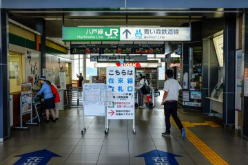 The station is easy to navigate with clear signage and wide walkways
