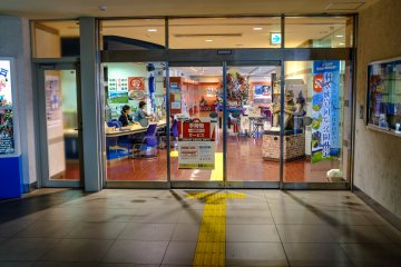 The entrance to the tourist information center in JR East Hachinohe Station