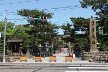 The main entrance to Sumiyoshi Taisha