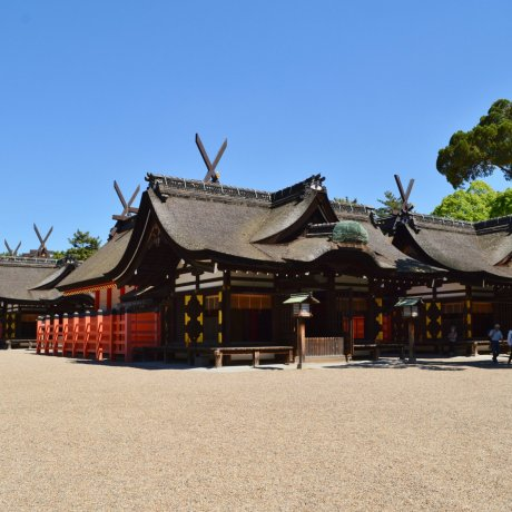 Sumiyoshi Taisha Grand Shrine