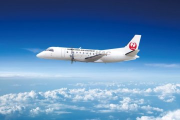 Hokkaido Air System