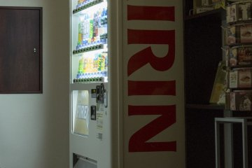 The Inn also offers vending machine facilities