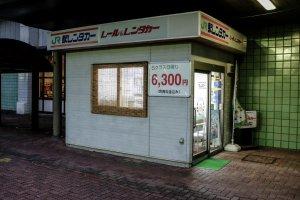 JR Rental Car office