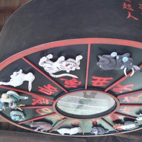 Achi Shrine's Zodiac Sanctum