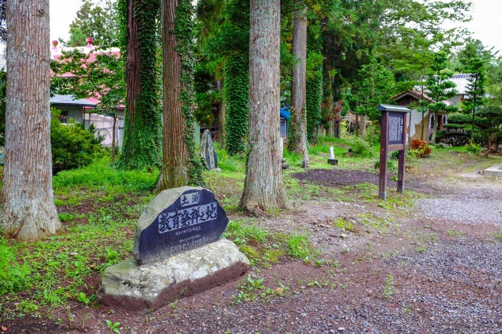 Những khu vườn xinh đẹp của Đền Jokenji, cách Công viên Denshoen một quãng đi bộ ngắn