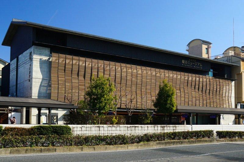 The Ryukoku Museum