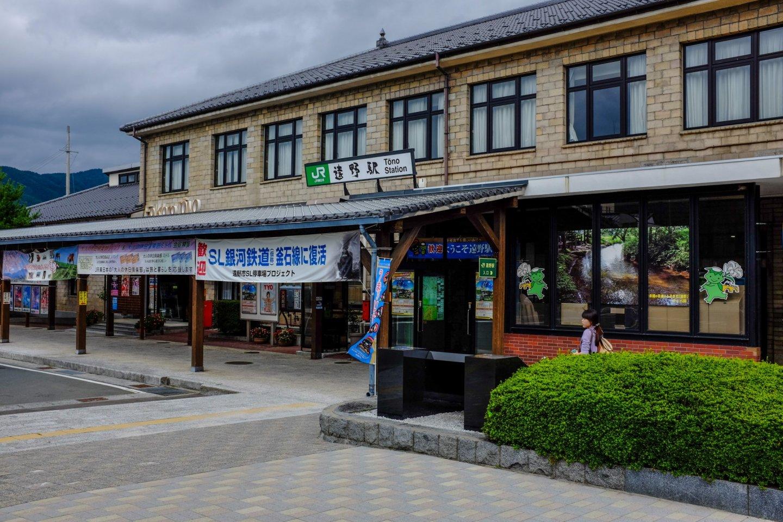 JR East Tono Station