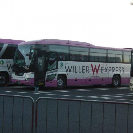 ウイラーエクスプレスで行くバスの旅