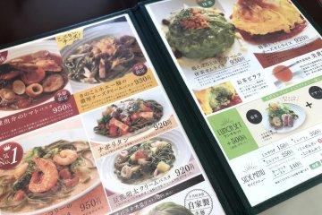 Gasho-an green tea food menu