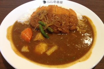 <p>Pork cutlet - or ton katsu - curry with 200 grams of rice and spice level zero</p>