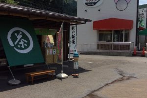 Green tea shop with spare ribs eatery behind