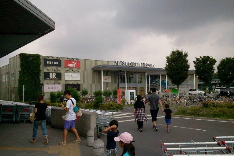 Mitsui Outlet Park - Iruma
