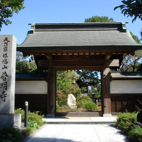 Akishima City - Temples & Shrines