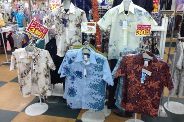 <p>Kariyushi Wear is a popular style of casual attire made only in Okinawa</p>