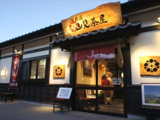 Еще один высококлассный ресторан в Кумамото Ямамитяя