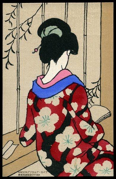 An example of Yumeji Takehisa's bijin-ga work