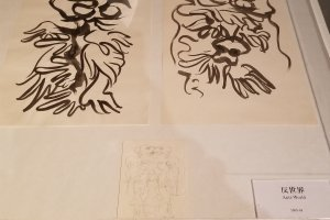 Sketches he drew before creating the painting