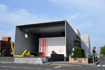 Genichiro Inokuma Exhibition