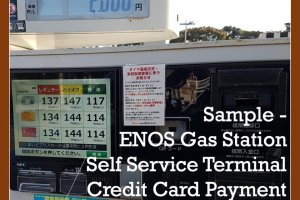 The showcase sample uses an ENOS Gas Station Setup