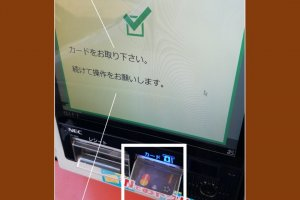 The according slots to use are indicated on screen in Japanese and usually light up