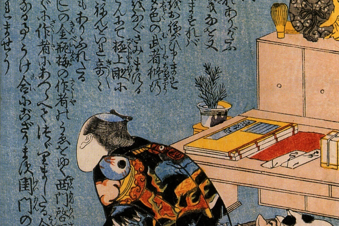 Self-portrait of Utagawa Kuniyoshi