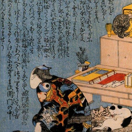 From Kuniyoshi to Yoshitoshi
